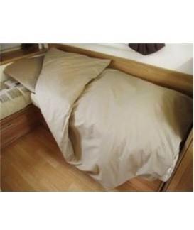 COUCHAGE DUVALAY COMPACT / largeur 58 cm / épaisseur 2,5 cm Loisirs Caravaning